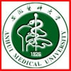 anhui medical university logo by omkar medicom