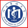fujian medical university logo by omkar medicom