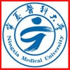 ningxia medical university logo by omkar medicom