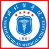 north sichuan medical college logo by omkar medicom