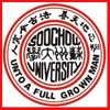 soochow university logo by omkar medicom