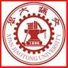 xian jiaotong university logo by omkar medicom